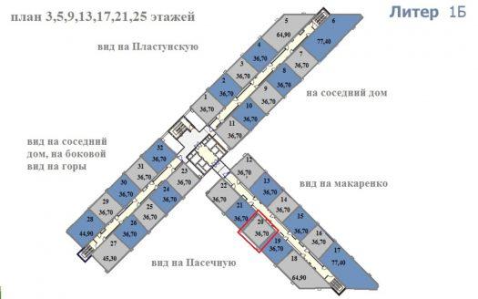 Планировка корп Б 5 этаж ЖК Раз, два, три в Сочи 2