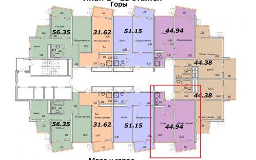 Планировка огни Сочи - план 2-13 этажей