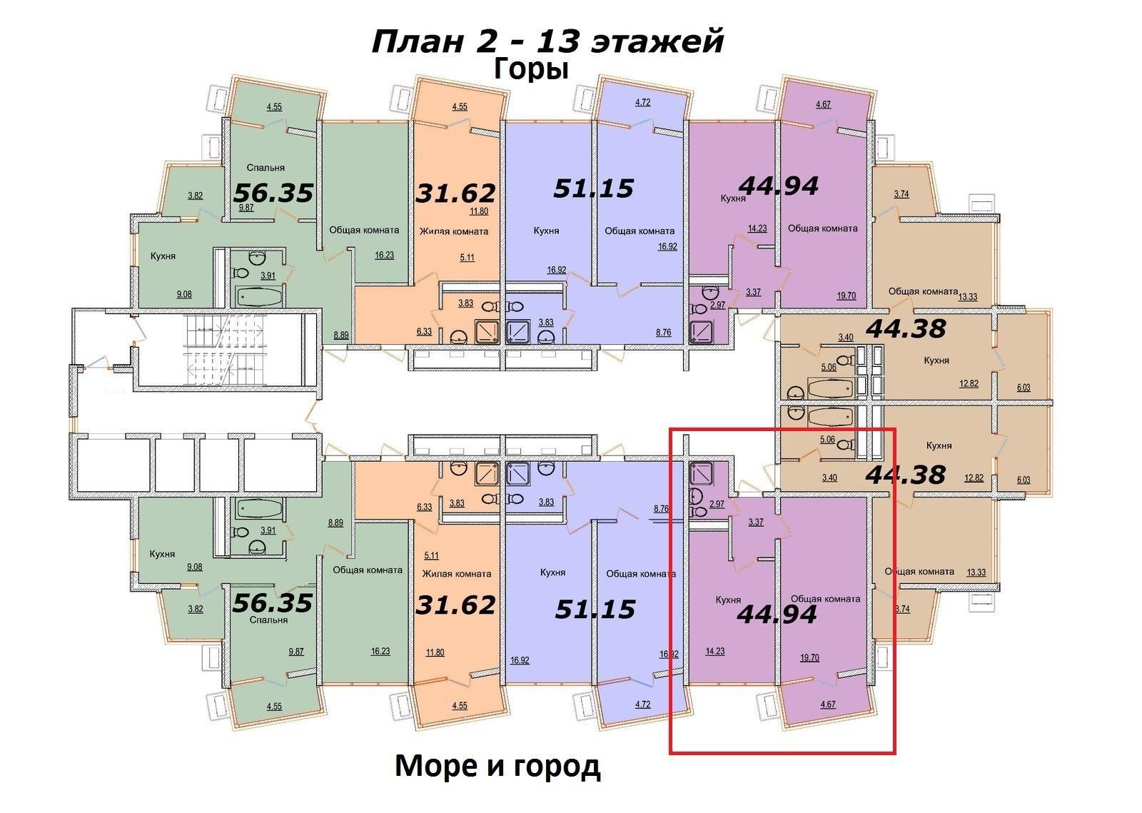 Огни Сочи - планировка 2-13 этажей