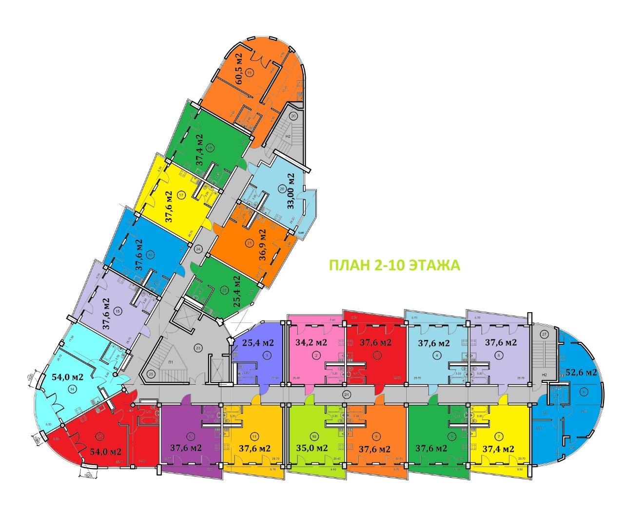 ЖК Крымский Сочи Планировка 2-10-го этажей