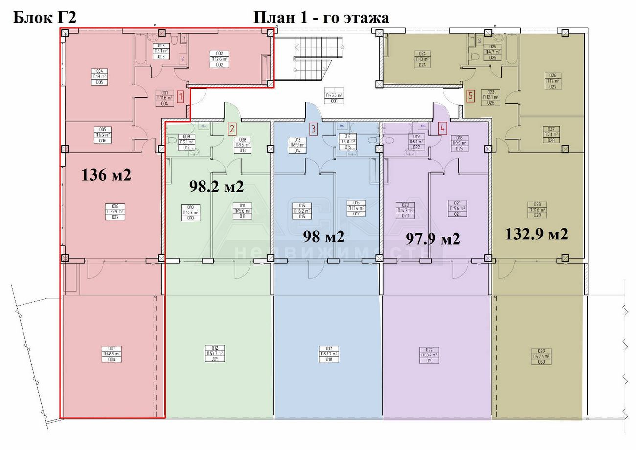 ЖК Аллея парк Дагомыс Блок Г2 План 1-го этажа