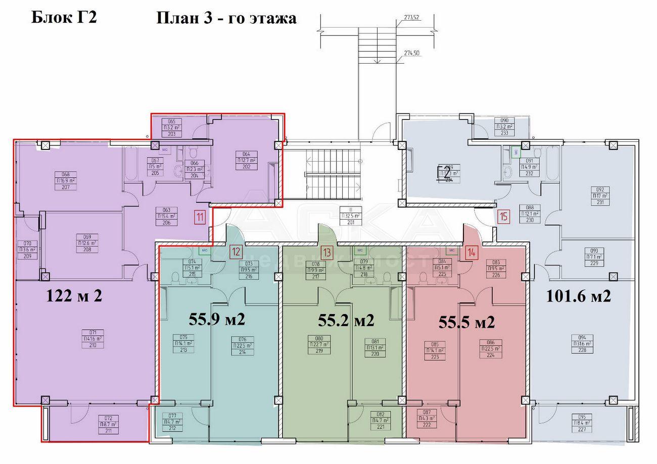 ЖК Аллея парк Дагомыс Блок Г2 План 3-го этажа