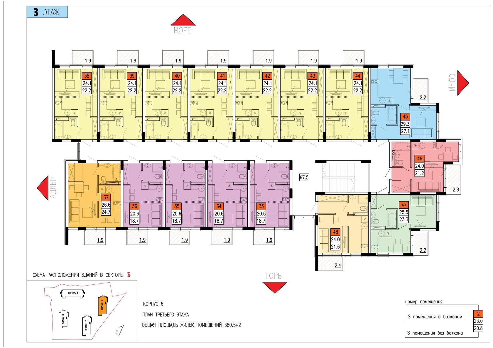 ЖК Касабланка Адлер План - Корпус 6 Этаж 3