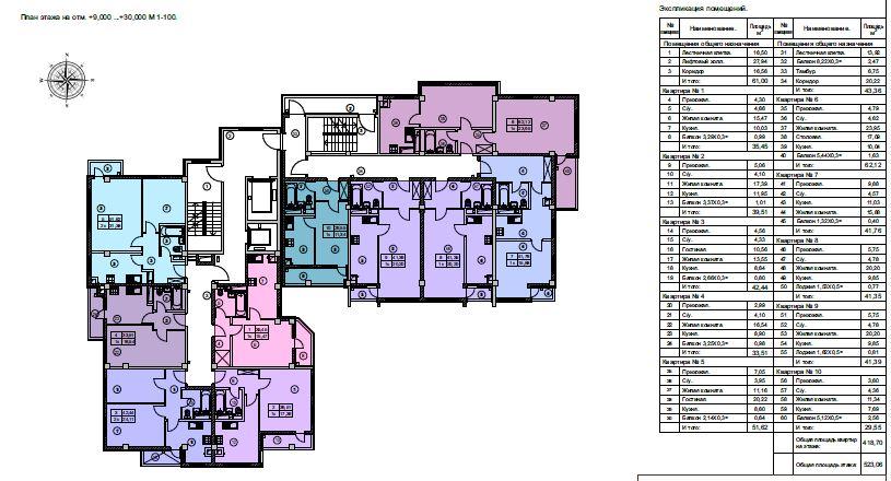 ЖК Каскад Сочи План 3 и 4-го этажей