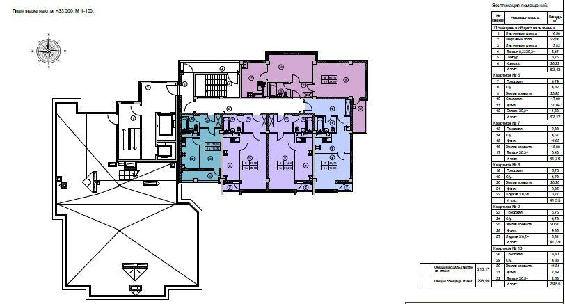 ЖК Каскад Сочи План 12-го этажа