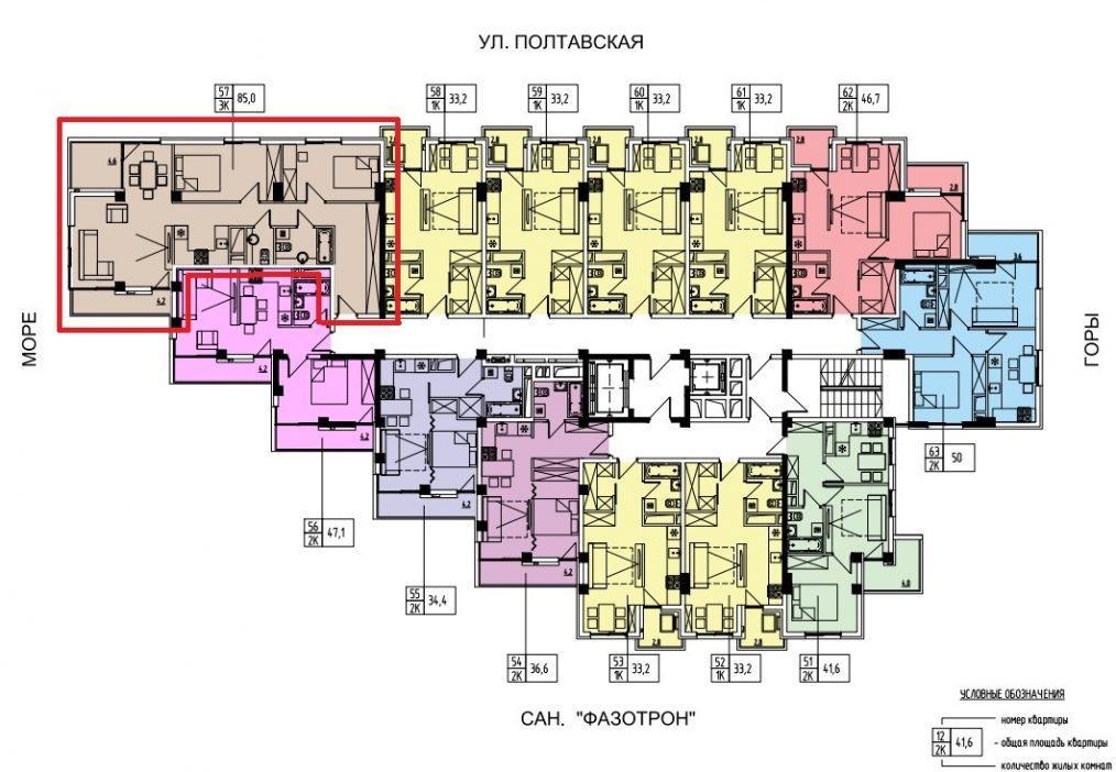 ЖК Мадрид 4 Сочи План 9-го этажа