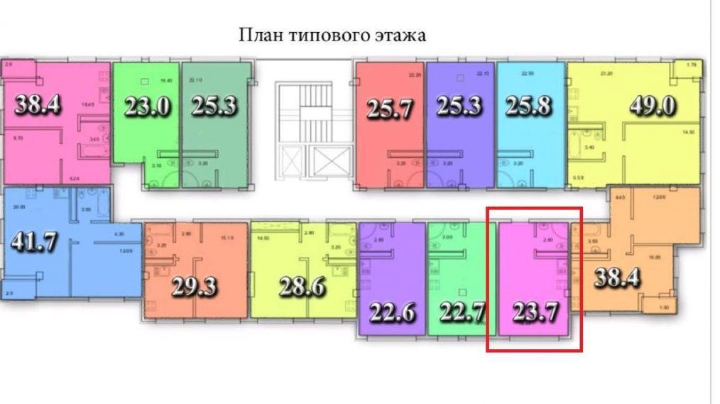 ЖК Тихий Дон Сочи План 4-го этажа