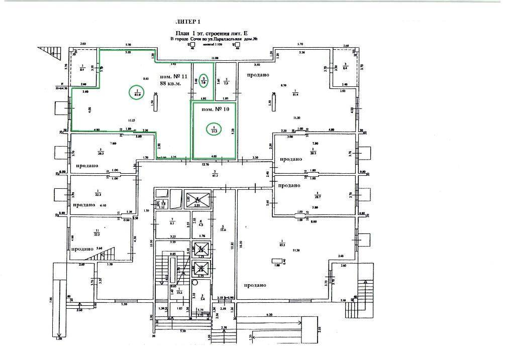 ЖК Остров Мечты План Литер 1 Этаж 1