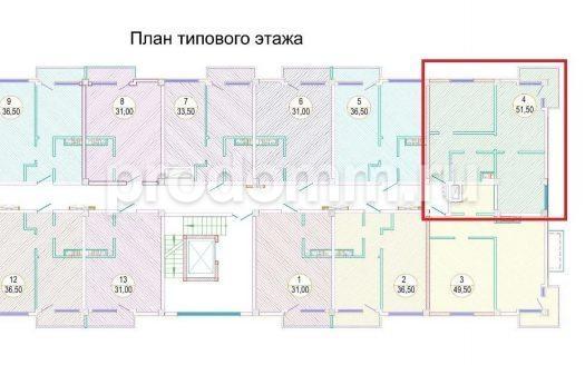 Угловая квартира 51,5 кв м ЖК Каньон 3