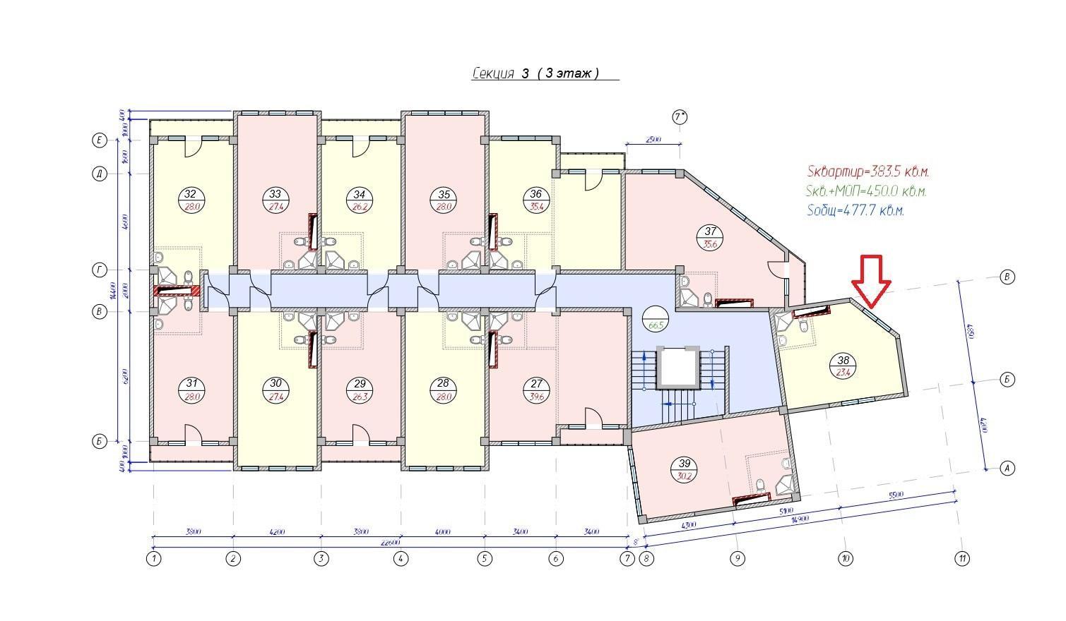 ЖК СочиЛайфПарк Квартира студия 3 этаж