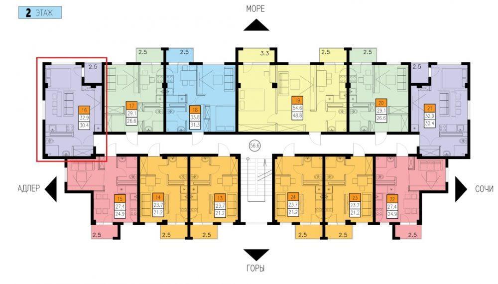 ЖК Касабланка Адлер Корпус 1 - План 2-го этажа