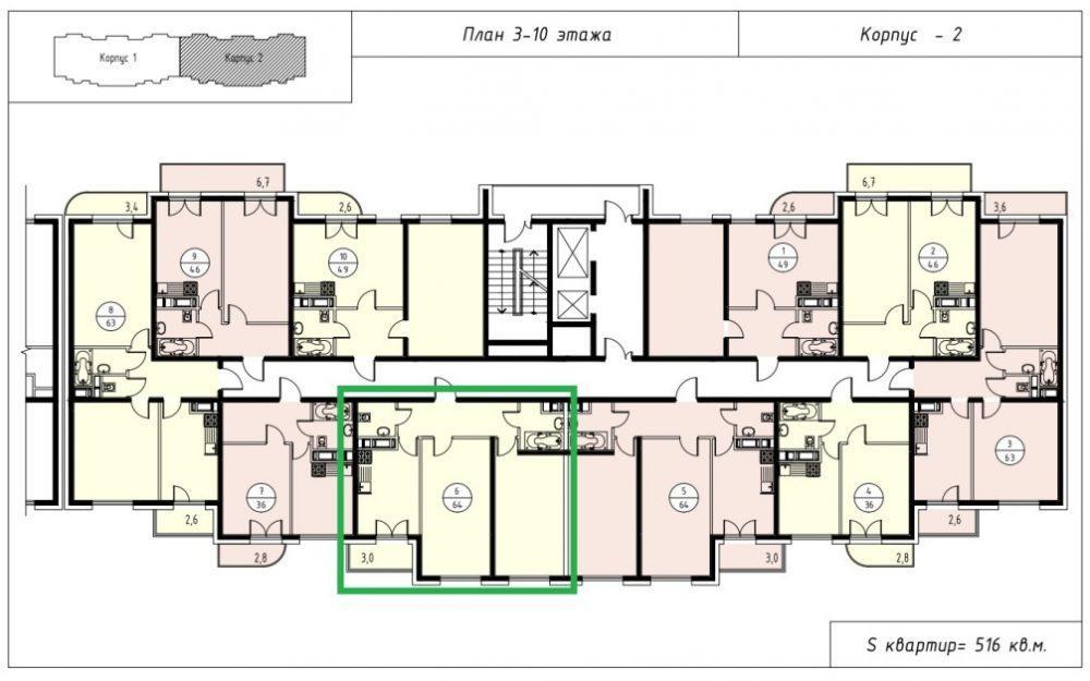 ЖК Альпийский квартал Сочи План 8-го этажа