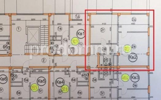 ЖК Гармония-3 Сочи квартира 62.3 кв метра