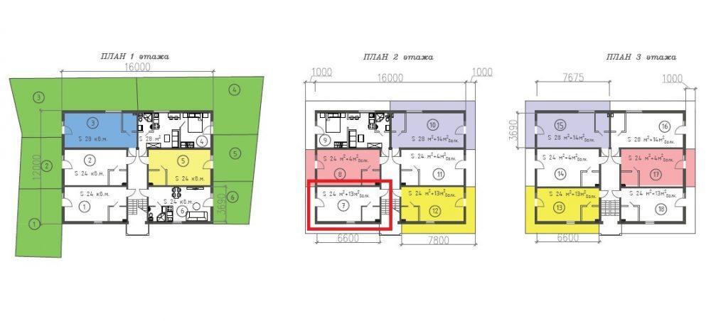 ЖК Византия Адлер Сочи - План 1, 2 и 3 этажей