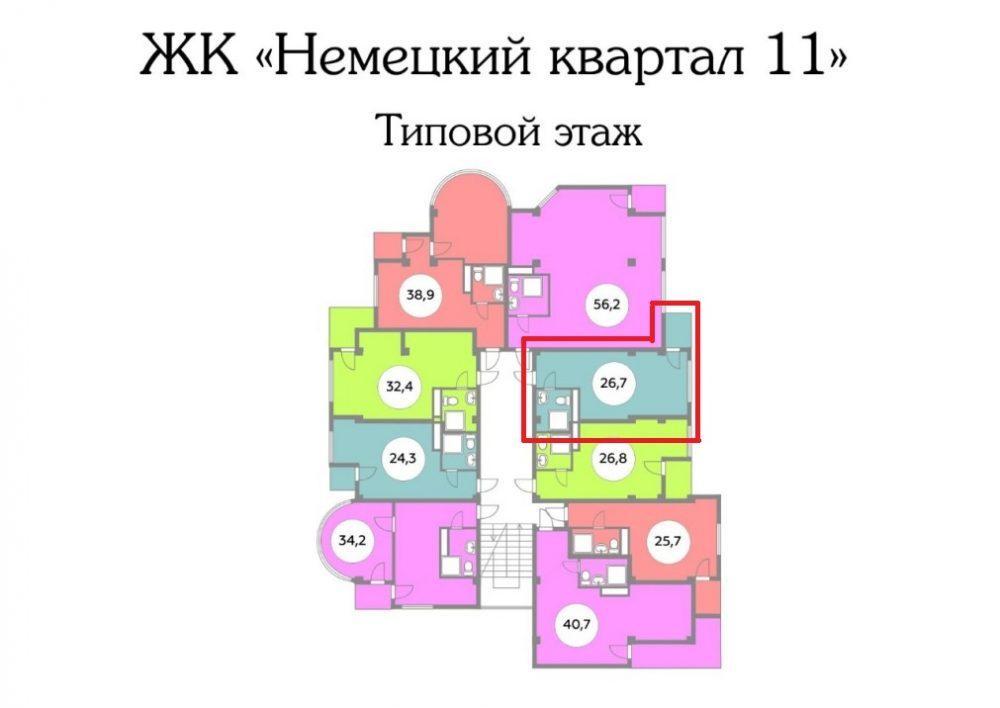 ЖК Немецкий квартал 11 - План 3-го этажа