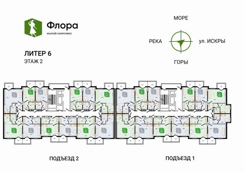 ЖК Флора Кудепста Сочи - План Литер 6 Этаж 2