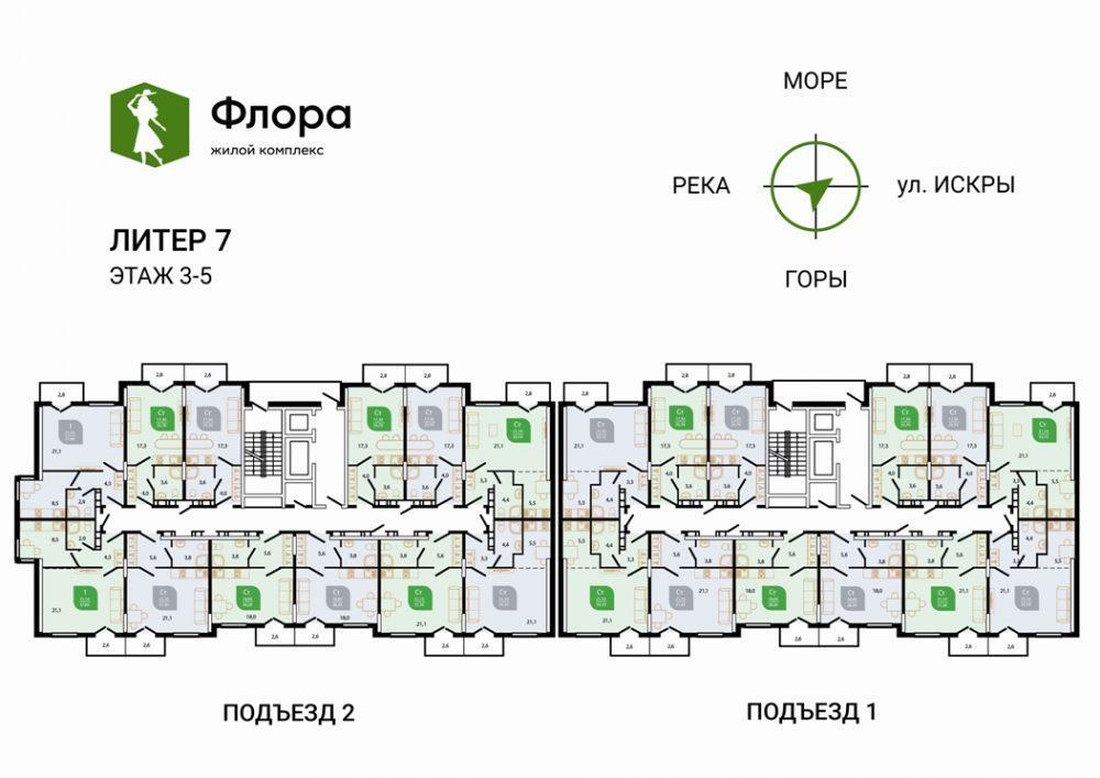 ЖК Флора Кудепста Сочи - План Литер 7 Этаж 3-5