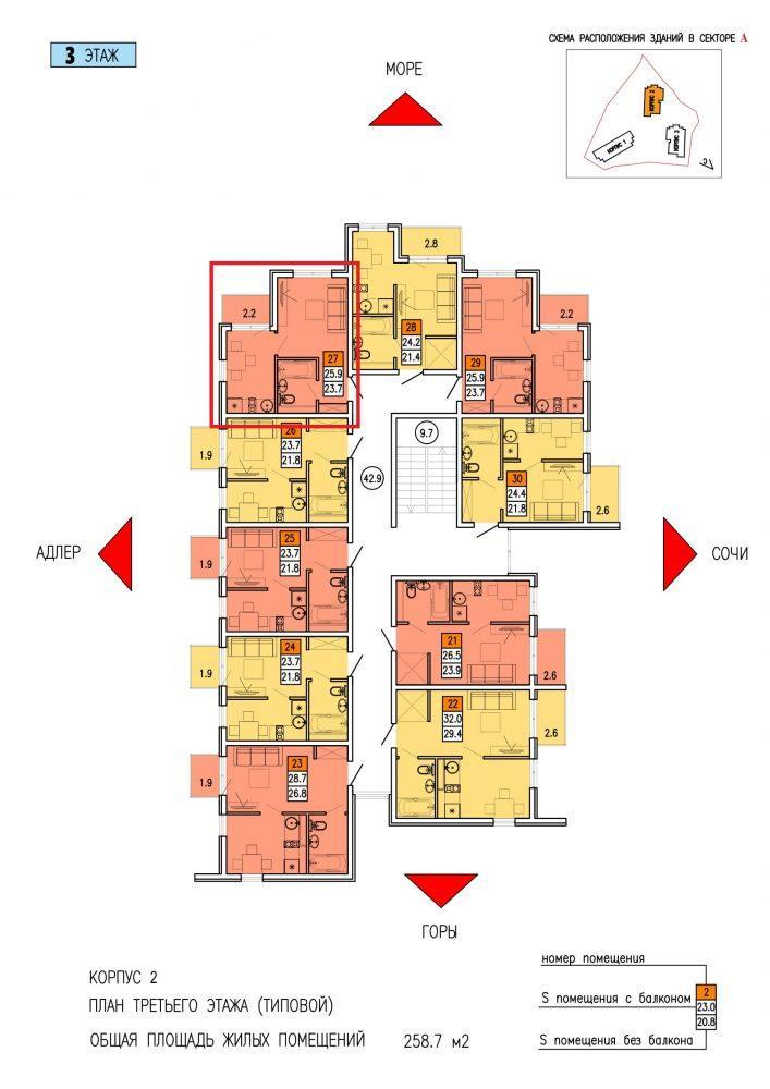 ЖК Касабланка Адлер Сочи - План 2 корпус 3-ий этаж