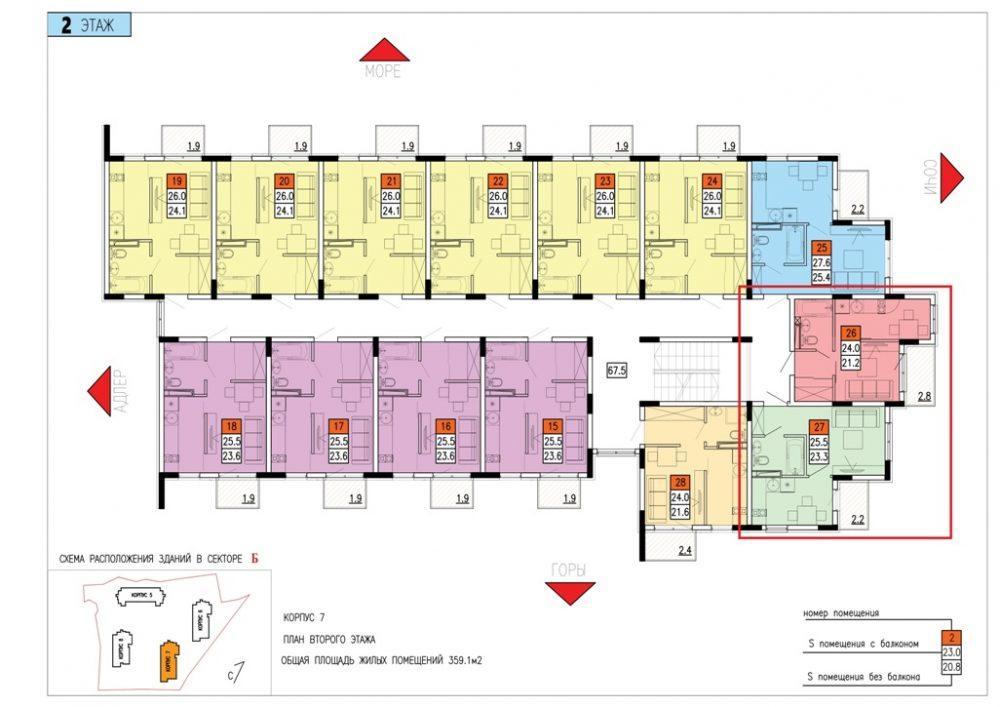 ЖК Касабланка Адлер Сочи - План Корпус 7 этаж 2
