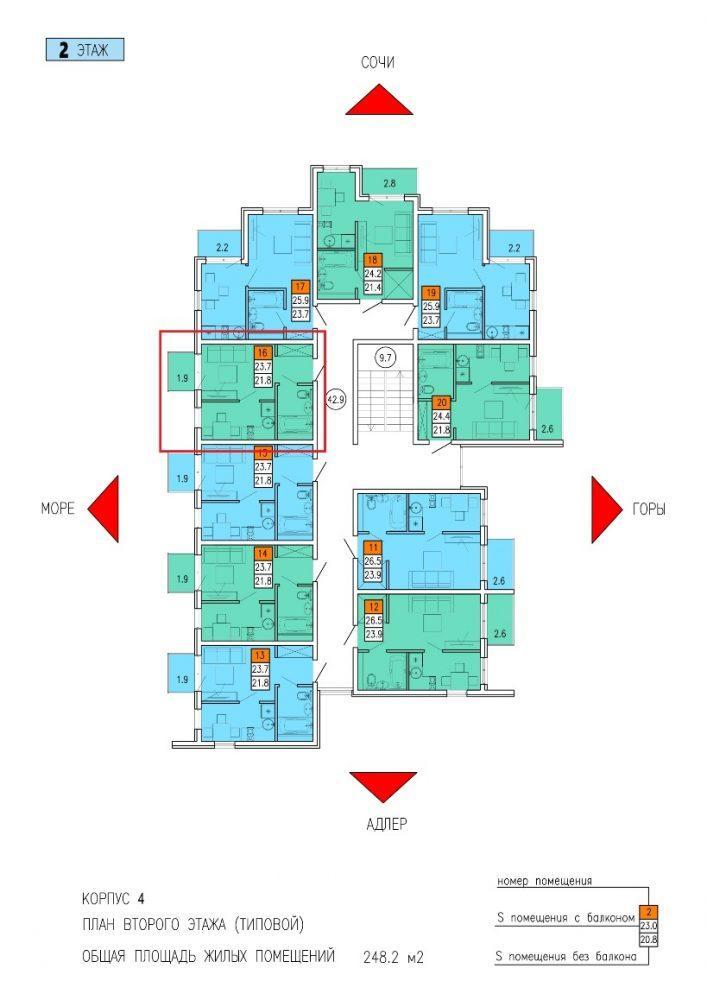 ЖК Касабланка Адлер Сочи - План 4 корпус 2 этаж