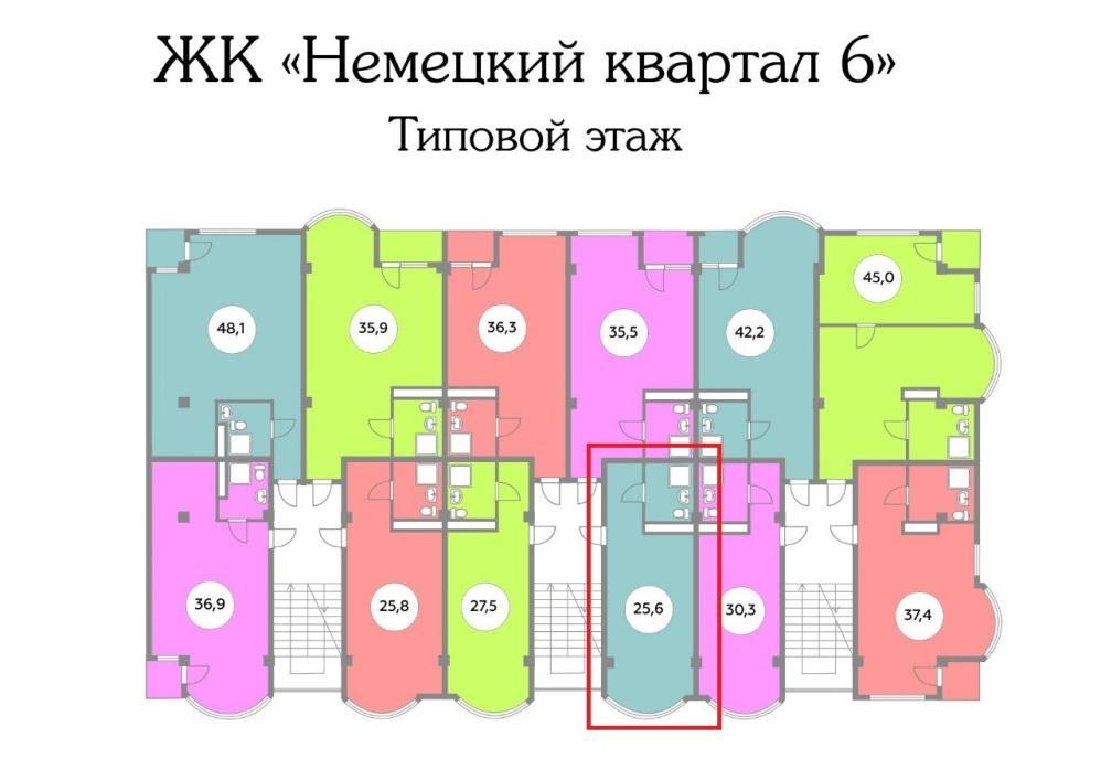 ЖК Немецкий квартал Сочи 6 - План 3-го этажа