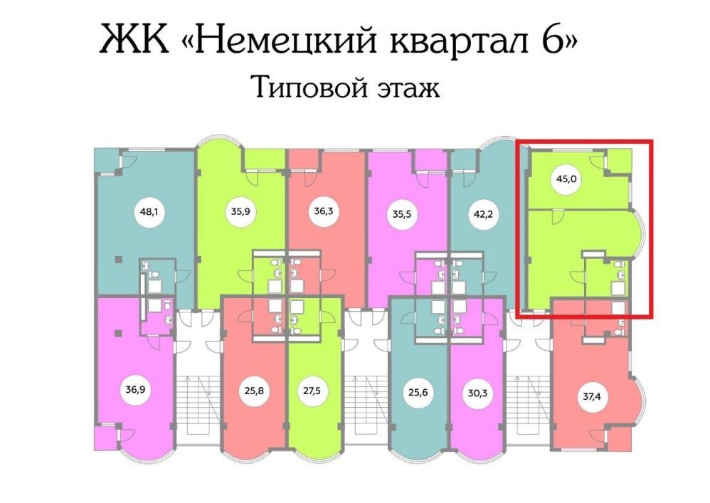 ЖК Немецкий квартал Сочи 6 - План 2-го этажа