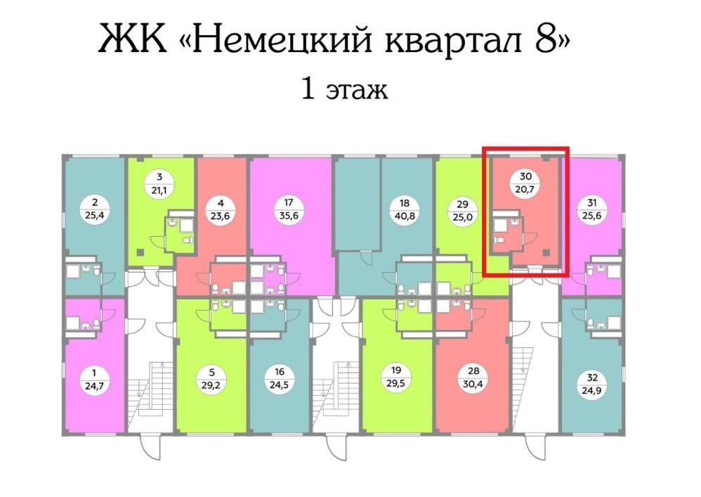 ЖК Немецкий квартал 8 Сочи - План 1-го этажа