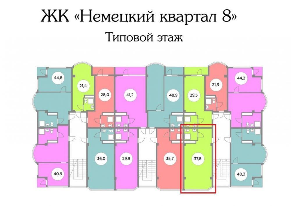 ЖК «Немецкий квартал 8» - План 4-го этажа