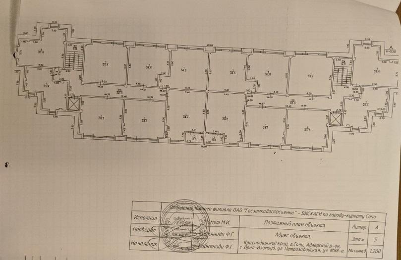 ЖК Победа Сочи - План 5-го этажа