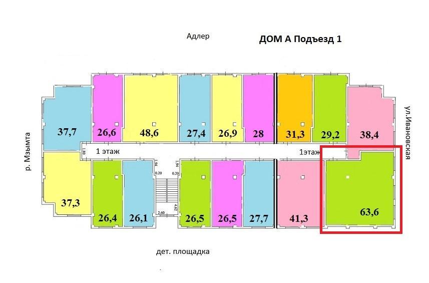 ЖК Приречный Сочи Адлер План 3-го этажа