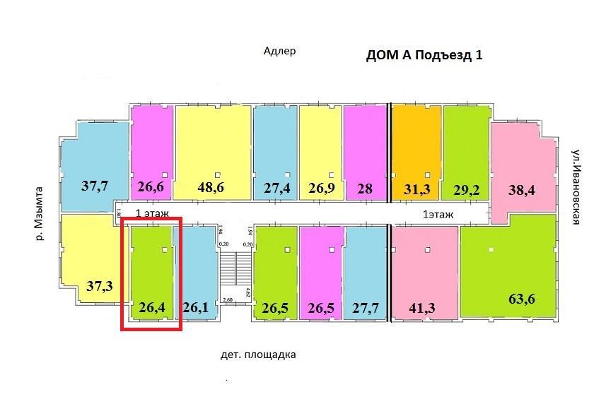 ЖК Приречный Сочи План 4-го этажа