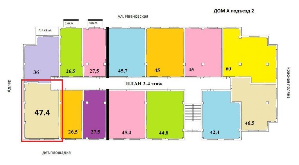 ЖК Приречный Адлер - План 3-го этажа