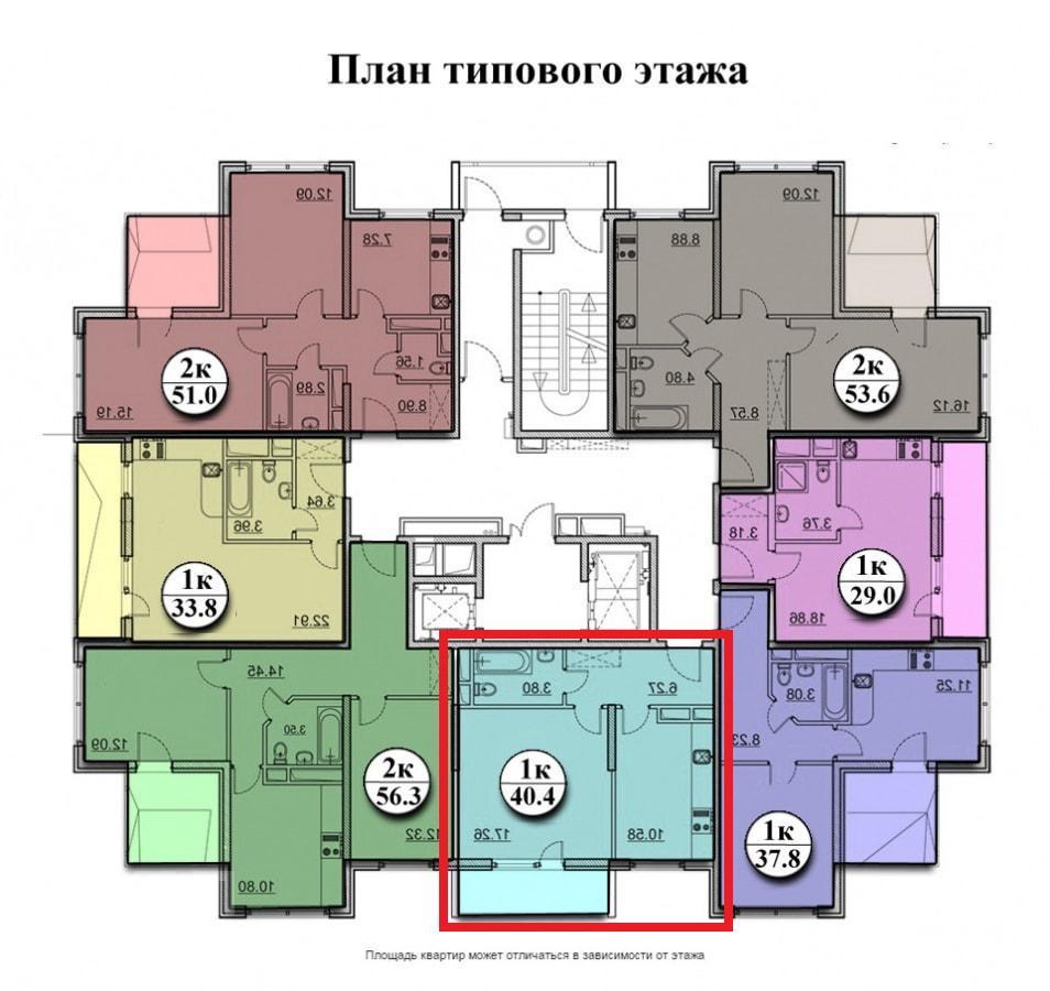 ЖК Три капитана Сочи - План 3-го этажа