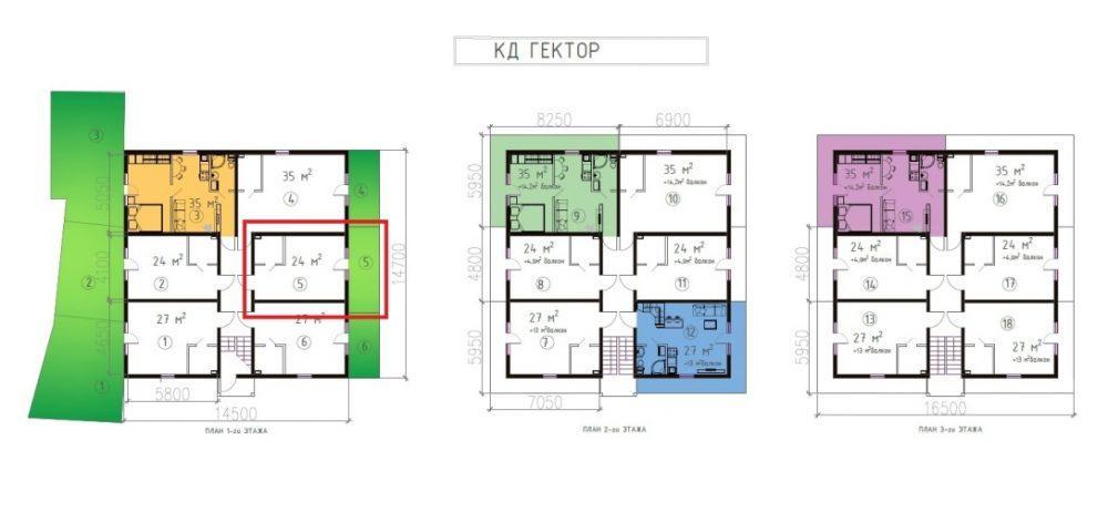 ЖК «Троя» Сочи - План корпуса «Гектор» 1, 2 и 3 этажи
