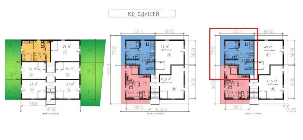 ЖК Троя Сочи Корпус Одиссей - План 3-го этажа