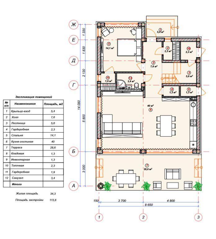 КП Коронель Вилла Сочи - План 2-го этажа