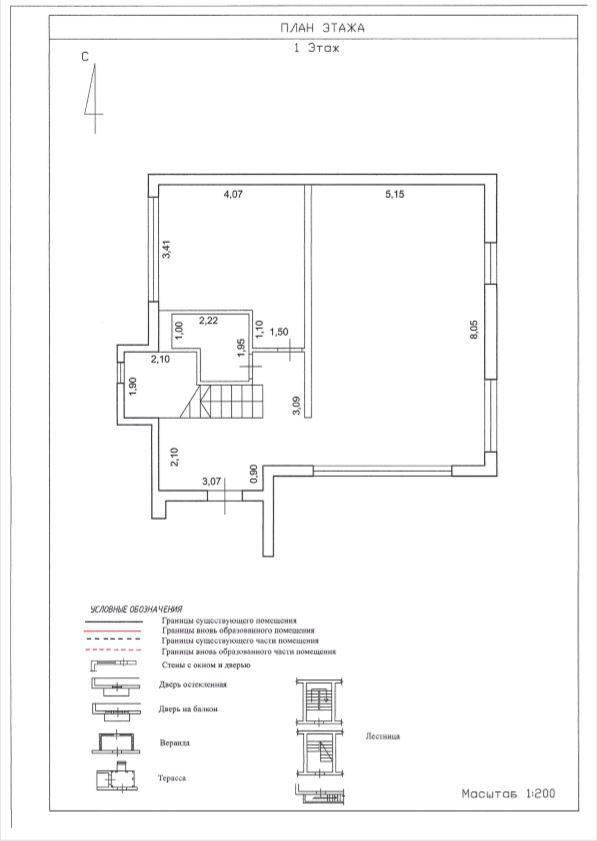 КП Небо Сочи - План 1-го этажа