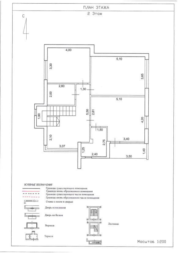 КП Небо Сочи - План 2-го этажа