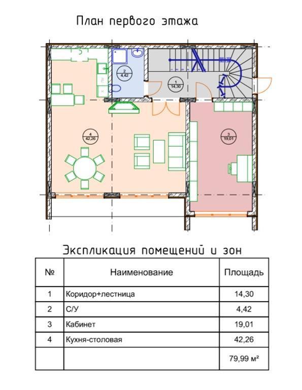 КП Солнечная вершина - План 1 этажа