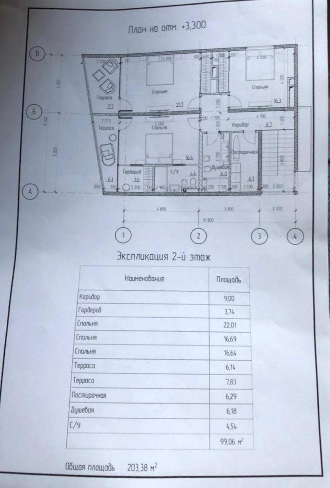 КП Видный - План 2 этажа