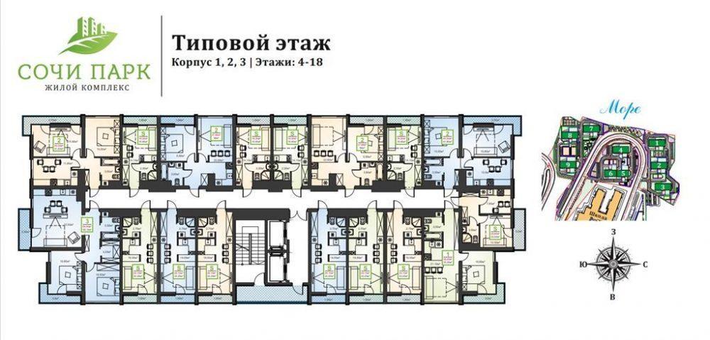 Типовой план 4-18 этажей ЖК Сочи Парк
