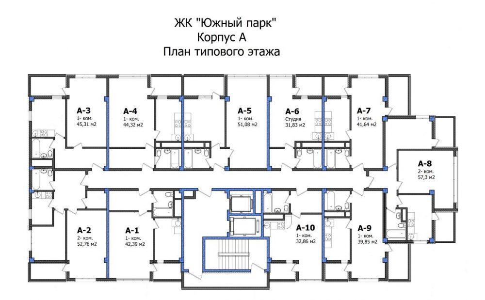 ЖК Южный Парк Сочи - План Корпус А